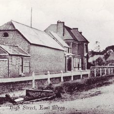 The Gaite House at Glenthorne was, in the mid-19th century, the post office and then a dairy. A pop-up fish shop operated once a week in the hut on the left.